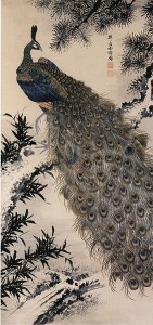 282px-A_painting_of_peacock_by_Masuyama_Sessai